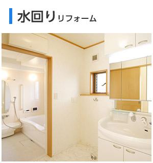 4431552472 likewise Kitagaki  ic 2 further 2306226 additionally Reform Panasonic also Index. on kitagaki co